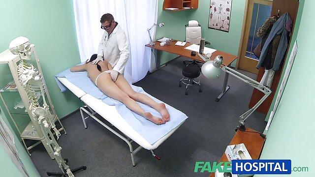 सेक्सी चिकित्सा
